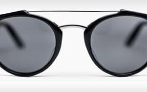 Óculos de sol que você nunca, jamais irá perder