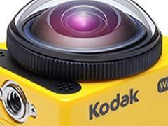 Kodak PixPro SP360 grava tudo em 360 graus