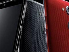 Motorola Droid Turbo, um smartphone com bateria que dura 48 horas