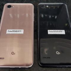 LG Q6 e Q6+, novos intermediários com tela de 5.5″ e câmera frontal com ângulo de 100°