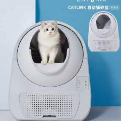 CATLINK, a caixa de areia para gatos automática e inteligente