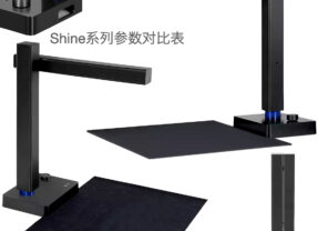Scanner de Mesa Inteligente CZUR Shine 1000