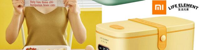 Marmita Inteligente Xiaomi Life Element Electric Lunch Box