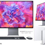 Computador Huawei MateStation X, o Primeiro Desktop All-in-One da Gigante Chinesa
